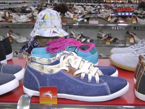 """Магазин """"Планета одежды и обуви"""" в Шадринске (2015-06-06)"""