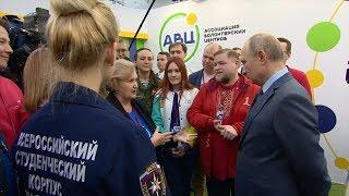 Владимир Путин пообещал постараться после встречи с волонтером из Волжского