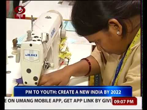 Download Lagu  PM to youth: Create a New India by 2022 Mp3 Free
