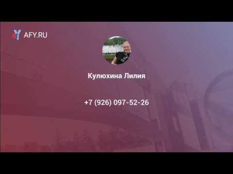 Продаю комнату Подольск