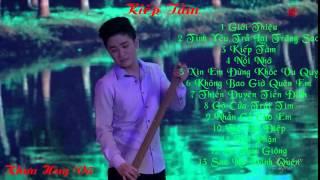Khưu Huy Vũ (Album Kiếp Tằm)