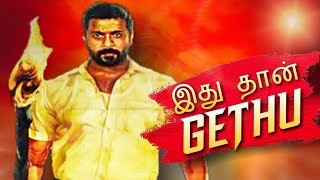 1 Year Of World's Largest Cutout-Suriya's NGK Cutout
