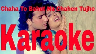 Chaha To Bahut Karaoke - Imtihaan ( 1995 ) Kumar Sanu & Bela Sulakhe