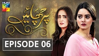 Parchayee Episode 06 HUM TV Drama