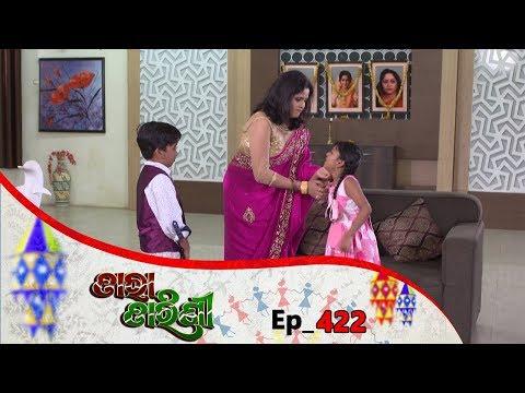 Tara Tarini | Full Ep 422 | 12th Mar 2019 | Odia Serial – TarangTV