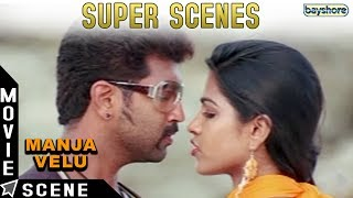 Maanja Velu - Oh my dear Song  Arun Vijay, Dhansika