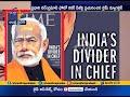 TIME magazine portrays PM Modi on its international edition
