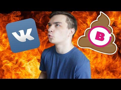 Музыка Вконтакте стала платной 😭 \ Slavik Martynov