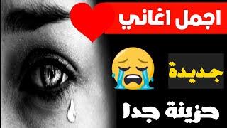 اجمل البوم اغاني كردية حزينة جدا Kurdish songs (the best 2019)