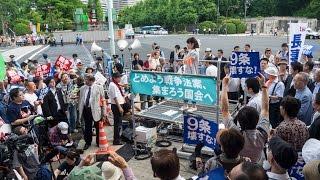 ー戦争法案反対の怒りの声2万5000人が国会を包囲ー 主催:戦争させない・...