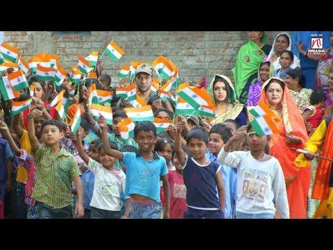 "Mera Rang De Basanti Chola | Border | Bhojpuri Movie Song|Dinesh Lal Yadav ""Nirahua"",Aamrapali Dubey"