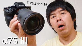 最強カメラα7S IIIがキター!