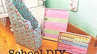 Back to school DIY