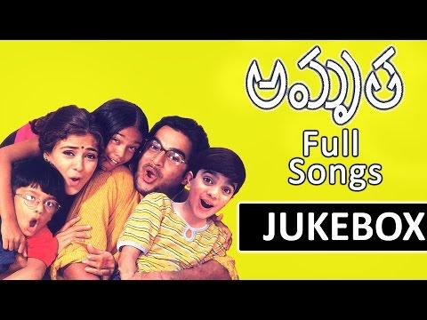 Amrutha (అమృత) Telugu Movie || Full Songs Jukebox || Madhavan,Simran