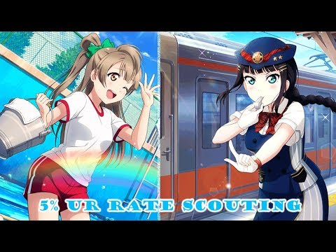 Love Live! EN - 5% UR Chance For Dia And Kotori Scouting!