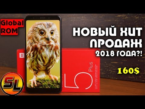 Видео Смартфон xiaomi redmi note 4x gold 3/32 gb олх