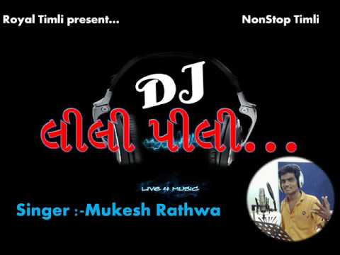 Lili Pili Chanothi - Mukesh Rathwa new Gujrati adivasi Nonstop DJ Timli 2017/ Subscribe more updates