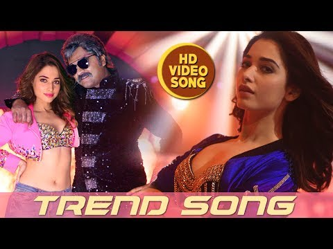 AAA Tamil Songs ►Trend Full Video Song...