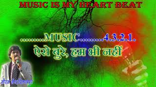MANA HO TUM - KARAOKE WITH LYRICS