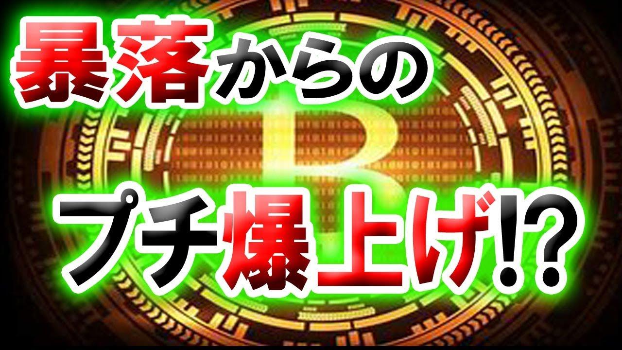 ビットコイン(BTC)、4万ドル到達 | NEXTMONEY|仮想通貨メディア