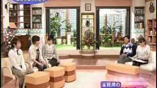 滋賀県観光大使part1 thumbnail