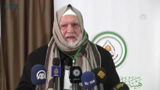 مصر العربية | هيئة علماء فلسطين تعقد اجتماعها السنوي الثالث بإسطنبول