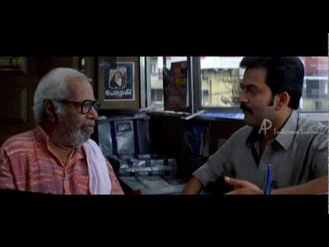 Indian Rupee - Thilakan's wise counselling