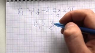 видео Решебник по математике 6 класс виленкин все все ру