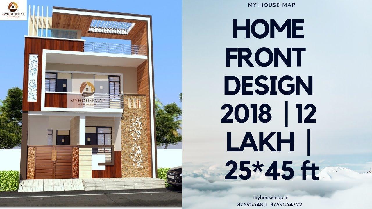 Home Front Design 2018 12 Lakh 2545 Ft Youtube