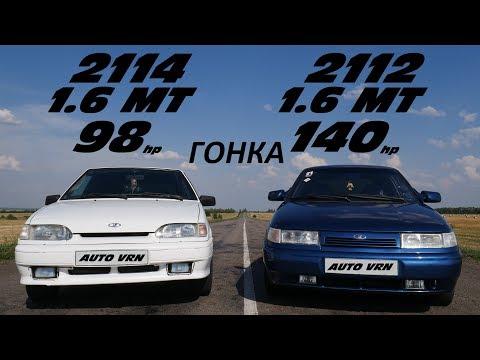2114 супер авто против 2112 140 л.с. Какие ШАНСЫ?? ГОНКА!!!
