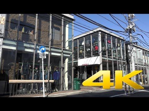 Daikanyama - Tokyo - 代官山 - 4K Ultra HD