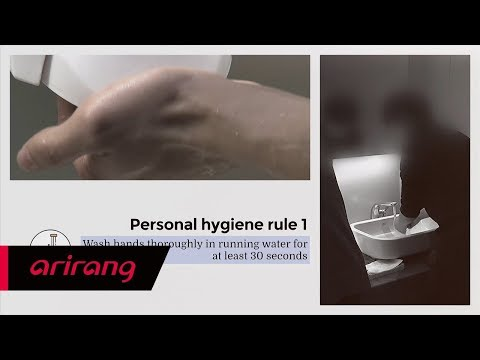 [Arirang TV] COVID-19 Infection Prevention Guidelines