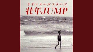 Cover images Sounen Jump