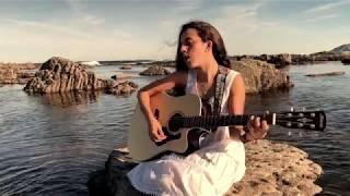 OTRA FORMA DE VIVIR - Estrella Damm - Naia Aguiló (cover)