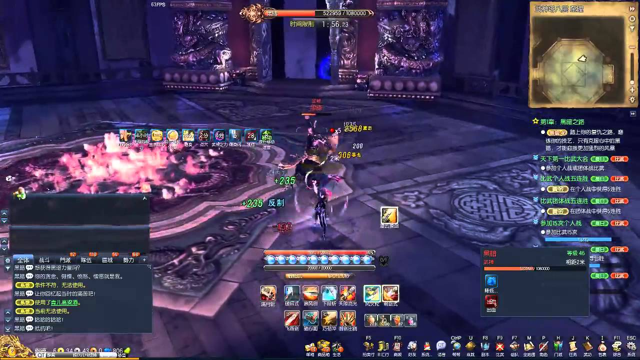 劍靈劍士武神塔8層分身3 - YouTube