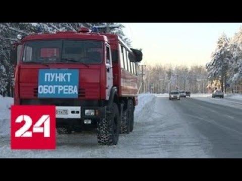 Приморье, Урал и Сибирь сковали аномальные морозы - Россия 24
