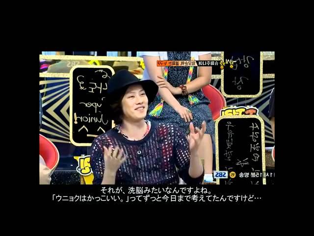 [日本語字幕]110823 ?心? SUPER JUNIOR③ (ルックス最下位編)