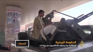 أزمة رواتب مستفحلة منذ خمسة أشهر باليمن