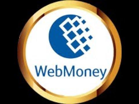 Как WebMoney  WMZ поменять на WMU или на другие валюти