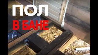 видео Устройство деревянного пола своими руками: обзор 6-ти вариантов