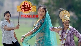 Vajra Kavachadhara Govinda Theatrical Trailer Saptagiri Arun Pawar Silly Monks Tollywood