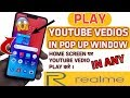 HOW TO PLAY YOUTUBE VEDIOS IN POP UP WINDOW IN ANY REALME DEVICE | TOSHIN TECH