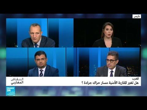 المغرب: هل تغير المقاربة الأمنية مسار حراك جرادة؟  - نشر قبل 1 ساعة
