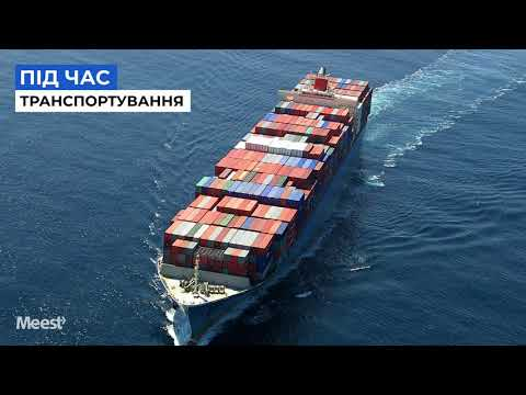 Shipping parcels to Ukraine from USA