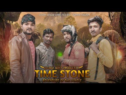 Download Time Stron Short Film Tadavi Bhill bhasyat ViLLAGE Boyz Production