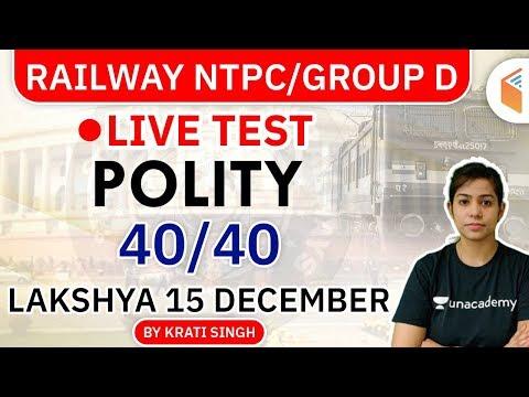 Railway NTPC/Group D 2020   Polity by Krati Singh   Polity Live Test