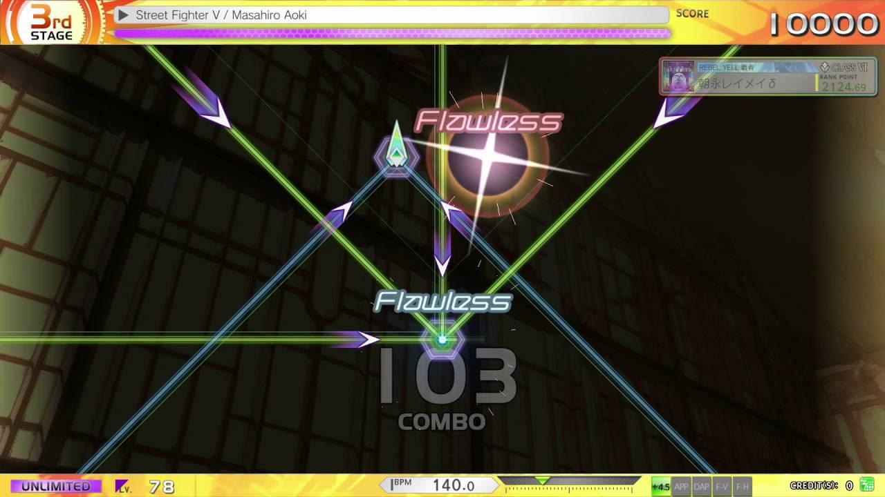 Street Fighter Ken Theme Mp3