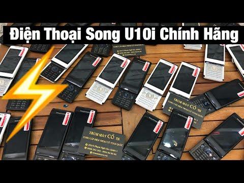 Bán Điện Thoại Sony Ericsson U10 tại TPHCM