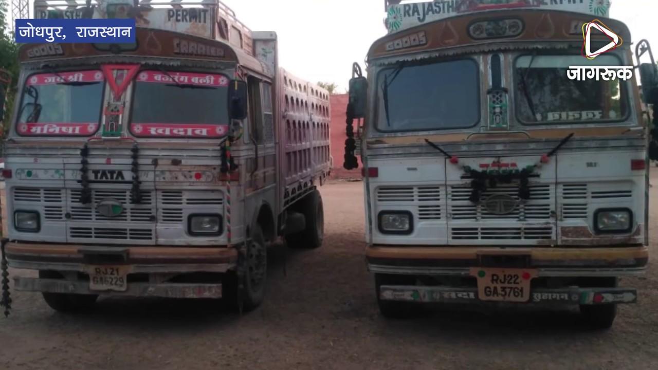 जोधपुर : अवैध बजरी से भरे 3 डंपर और एक जेसीबी जब्त