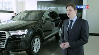 Презентация нового Audi Q7 // АвтоВести 199